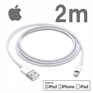 アイフォーン(iPhone)のケーブル(バッテリー/充電器)