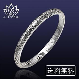 送料無料!極細蓮の花スリムリング(リング(指輪))