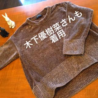 ザラ(ZARA)のZARA ゆるふわニット(ニット/セーター)