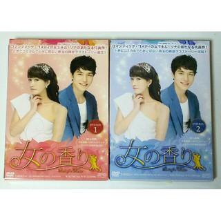 女の香り《DVD-BOX》2枚組