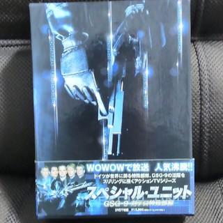 DVD  GSG-9 対テロ特殊部隊 スペシャルユニット シーズン1