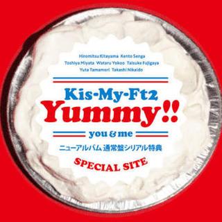 Yummy! 12/16 2連番(国内アーティスト)