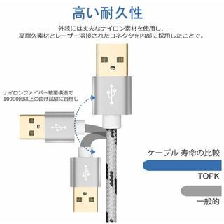 「新品」USB Type C ケーブル 2本セット 高耐久ナイロン