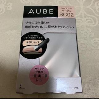 オーブ(AUBE)のオーブ ブラシひと塗りシャドウN SC02 カラー シースルーベージュ (アイシャドウ)