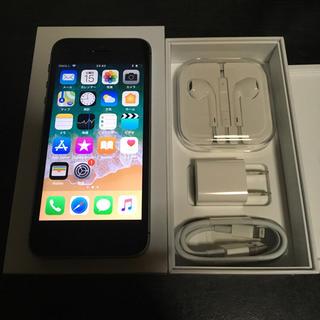 アイフォーン(iPhone)のiPhoneSE 32GB SIMフリー(スマートフォン本体)