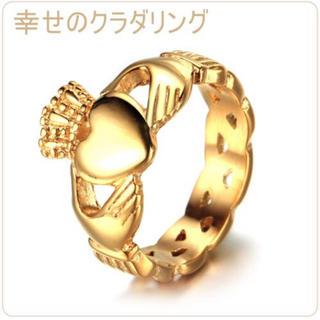 クラダリング 低アレルギー ゴールド チタンリング 6号(日本サイズ12号)(リング(指輪))