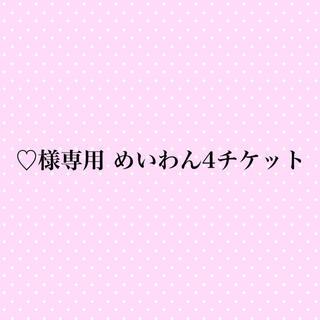 ♡様専用(国内アーティスト)