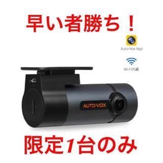 【送料無料】スマホで映像確認! ドライブレコーダー wifi機能つき(車内アクセサリ)