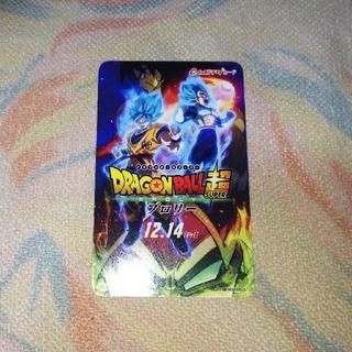 ドラゴンボール超 ブロリー ムビチケ 1枚(邦画)