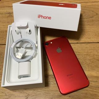 アイフォーン(iPhone)のiPhone7 本体 128G  SIMロック解除(スマートフォン本体)