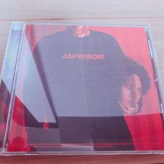 スカイハイ(SKYHi)の「JAPRISON」 SKY-HI 定価: ¥ 3,240(ミュージシャン)