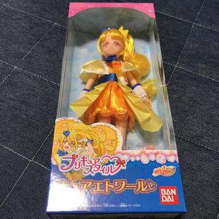 プリキュア キュアエトワール 新品(キャラクターグッズ)