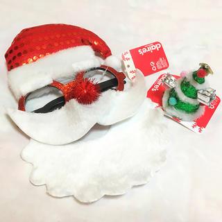 クレアーズ(claire's)のクレアーズ クリスマス コスチューム メガネ ピン カシューチャ サンタ ツリー(衣装)