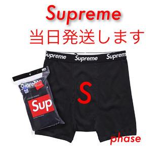 Supreme ボクサーブリーフ Sサイズ 黒1枚