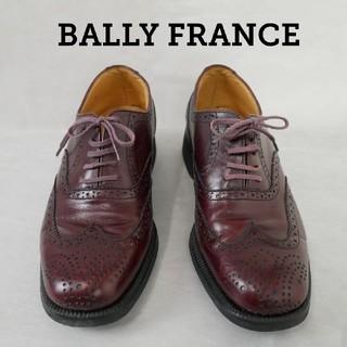 バリー(Bally)のメンズ BALLY FRANCE バリー 6E ウイングチップシューズ専用袋付(ドレス/ビジネス)