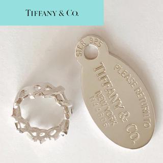 ティファニー(Tiffany & Co.)のティファニー リング&ペンダント リング9号(リング(指輪))