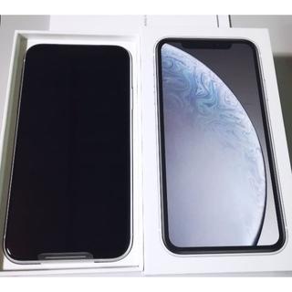 新品未使用 iPhoneXR 128GB ホワイト SIMフリー(スマートフォン本体)