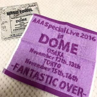 トリプルエー(AAA)のAAA FANTASTIC OVER ハンドタオル 紫(ミュージシャン)