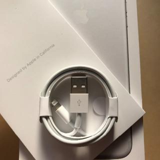 アップル(Apple)のアップル iPhone 純正 ライトニングケーブル 1m 1本(バッテリー/充電器)