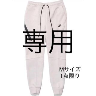 ナイキ(NIKE)の新品☆ナイキ テックフリース ジョガーパンツ Mサイズ(その他)