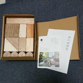新品 未使用 寄木の積木セット 21ピース オークヴィレッジ 積み木 赤ちゃん(積み木/ブロック)