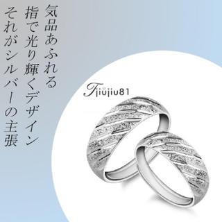 ゆうメール 送料無料 シルバー リング ペア 指輪 セット 記念 カップル (リング(指輪))