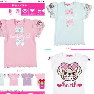アースマジック(EARTHMAGIC)の専用♡アースマジックTシャツ3枚♡(Tシャツ/カットソー)