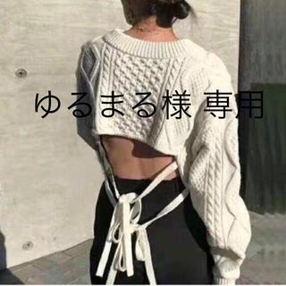 ゆるまる様 専用(ニット/セーター)