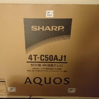 新品 50インチ 4K液晶テレビ AQUOS  4T-C50AJ1/SHARP