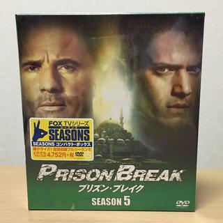 【新品】 プリズンブレイク シーズン5 DVD コンパクトボックス