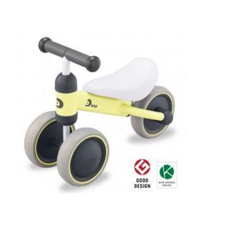 アイデス(ides)のディーバイクミニ(三輪車)