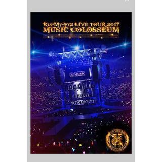 キスマイフットツー(Kis-My-Ft2)のKis-My-Ft2 初回盤 DVD(ミュージック)