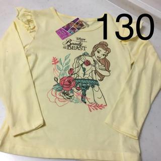 ディズニー(Disney)のDisney 長袖130(Tシャツ/カットソー)