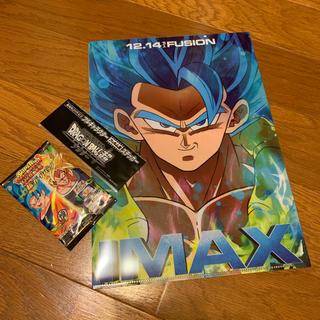 ドラゴンボール IMAX 入場特典(キャラクターグッズ)