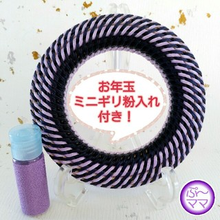 【NEW】弓道 弦巻 手作り ♡渦♡リバース♡No.123(その他)