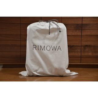 Rimowa x Off-White