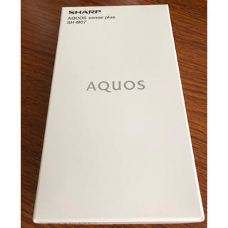 SHARP AQUOS sense plus SH-M07 ホワイト