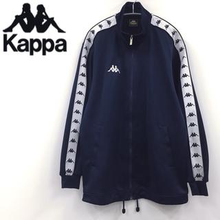 カッパ(Kappa)の【レア美品】90s カッパ Kappa テープロゴ ジャージ L ネイビー(ジャージ)