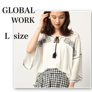 グローバルワーク(GLOBAL WORK)のGLOBAL WORK♡刺繍 ブラウス♡白♡カットソー♡フレア♡ワイドパンツ(シャツ/ブラウス(半袖/袖なし))