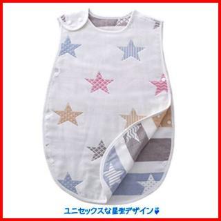 ★新品 未使用 ガーゼスリーパー M 新生児 赤ちゃん 6重ガーゼ 星/スター