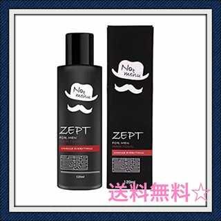 育毛剤 120ml [医薬部外品]【薬用効果で薄毛・抜け毛の改善】