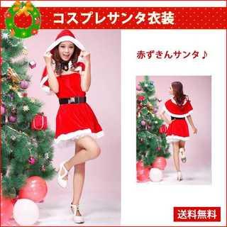 【赤ずきんサンタ♪】コスプレ 3点セット レディース クリスマス z441