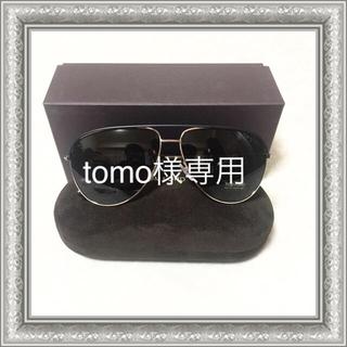トムフォード(TOM FORD)のTOMFORD トムフォード サングラス TF466-F 黒 新品(サングラス/メガネ)