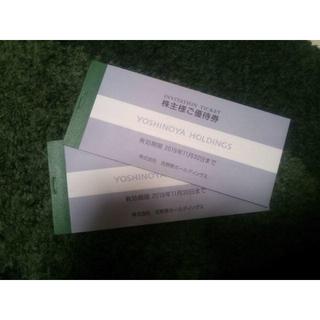 吉野家 株主優待券 6000円分(300円券×20枚)