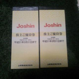 ジョーシン Joshin 株主優待 10000円分(200円券×50枚)