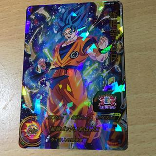 ドラゴボール DB 映画 入場特典 カード