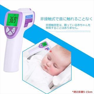 体温計 温度計 非接触型 LCDデジタル液晶表示 有効距離5~15cm