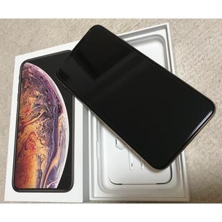 アップル(Apple)のiPhoneXS Max 256  ハニーム様専用(スマートフォン本体)