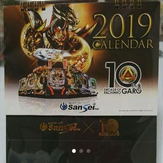 ガロ 牙狼 卓上カレンダー 2019