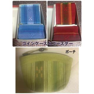 ミンサー 織物 セット(その他)